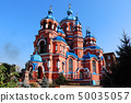 Kazan Cathedral in Irkutsk , Russia 50035057