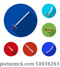 Vector illustration of sword and blade logo. Set of sword and game  stock vector illustration. 50036263