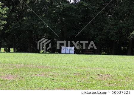 Park square 50037222