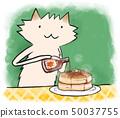 Dog putting maple syrup on hot cake 50037755