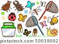 暑假昆蟲清除集 50039002