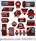 Black friday sale banners and price tag labels, selling card and discount stickers vector set 50039571