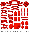 Wrapping red ribbon banners and price tag badges vector set 50039588