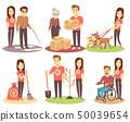 Volunteering and supporting people vector flat icons with young volunteer persons 50039654