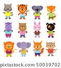 Cute cartoon baby animals vector set 50039702