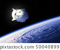 Flight Of The Commercial Spacecraft Above The Big Hurricane 50040899