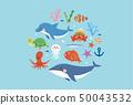 Sea creature set 50043532