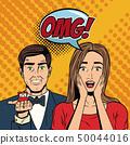 Fashion couple with speak bubble pop art cartoon 50044016