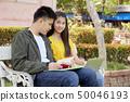 便携电脑 笔记本电脑 电脑 50046193