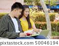 便携电脑 笔记本电脑 电脑 50046194