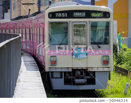 Keio Line 50046314