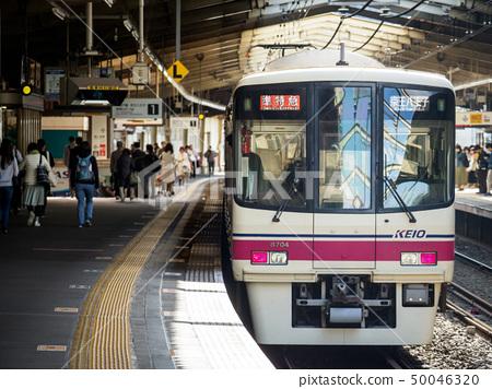 Keio Line 50046320