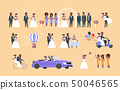 set just married man woman standing together different concepts collection african american couple 50046565