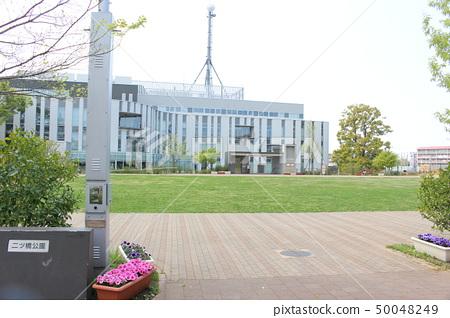 Seya Ward Office Nitsutsubashi Park 50048249