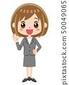นักธุรกิจหญิง 50049065