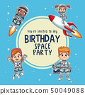 Happy birthday invitation card 50049088