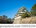 日式 日本人 日語 50050204