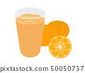 오렌지 주스 50050737