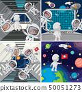 Astronaut inside of spaceship 50051273