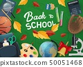 Student book, notebook and globe. Back to school 50051468