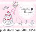 婚礼 50051858