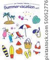 暑假1 -Line Drawing Collection(顏色) -  50052776