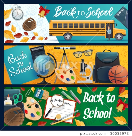Student supplies, school bus and education items 50052978