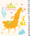 Vector poster or card with cute cartoon lama and cacti 50054013