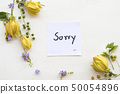 i am sorry message card handwriting with ylang  50054896