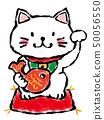 도미을 가진 초대 고양이 50056550