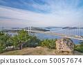 【Seto Ohashi】 Kurashiki City, Okayama Prefecture Shimotsidanoura 50057674