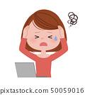 操作電腦/麻煩的女人 50059016