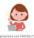 經營PC /信息的女性 50059017