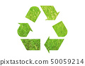 Recycle sign logo made of green grass isolated on 50059214