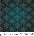 设计 蜻蜓 无缝的 50062050