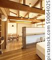 애완 동물 동거 형 디자이너 주택의 세련된 침실 50064025