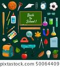 Back to school lettering on blackboard, stationery 50064409