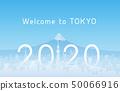 Tokyo Olympics 2020 50066916