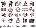 Barbecue fight cooking symbol. 50068008