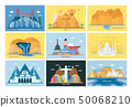 World travel city. 50068210