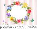 꽃 50068458