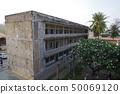 캄보디아 투어 슬렝 대량 학살 범죄 박물관 50069120