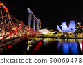 Singapore skyline cityscape around marina bay 50069478