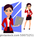 Concept of modern business woman 50073251