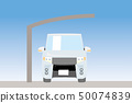Cute car and carport illustration Car front view Minivan | Parking lot Roof Blue sky background | Vector data 50074839