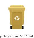 Bin, Recycle plastic gold wheelie bin for waste 50075848