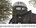 Spring Hiroshima, full bloom cherry blossoms and the atomic bomb dome 50076446