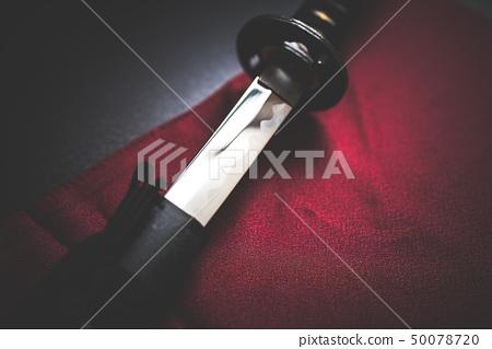 sword 50078720
