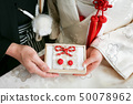 wedding 50078962