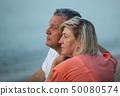 부부, 연인, 커플 50080574